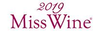 2019ミスワイン